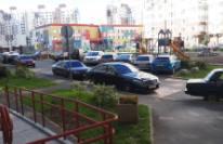 Продам квартиру Москва, ул. Нововатутинская 3-я (п Десеновское), 5