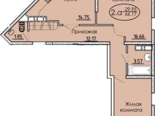 Продажа квартир: 2-комнатная квартира, Краснодар, ул. Гидростроителей, 59, фото 1