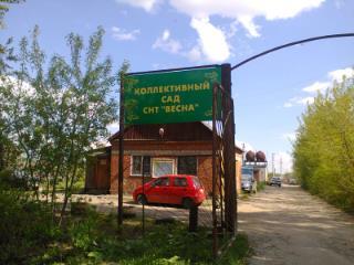 Продажа дачи Рязань, мкр. Храпово, фото 1