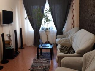 Продажа квартир: 1-комнатная квартира, Томск, ул. Архитекторов, фото 1