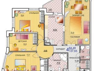 Продажа квартир: 4-комнатная квартира, Краснодар, Московская ул., фото 1