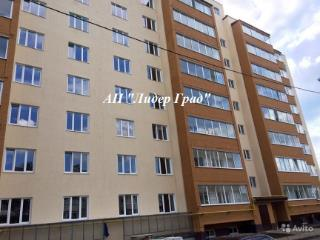 Продажа квартир: 2-комнатная квартира, Ярославль, 1-я Портовая ул., 4, фото 1