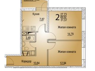 Продажа квартир: 2-комнатная квартира, Ростов-на-Дону, Веры Пановой ул., фото 1