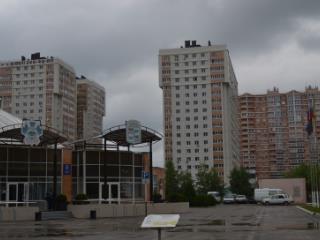 Продажа квартир: 1-комнатная квартира, Краснодар, Московская ул., 125, фото 1