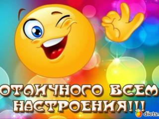 http://f1.mirkvartir.me/320x200/5b/5b6e964e-92bc-4d71-b9af-2d8fe62a5c1a.jpg
