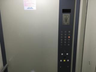 Продажа квартир: 2-комнатная квартира в новостройке, Иваново, Кохомское ш., 6, фото 1