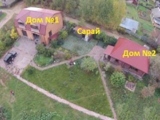 Продажа дома Ярославская область, с. Брейтово, фото 1
