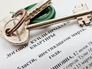 Продажа квартир: 2-комнатная квартира, республика Якутия, Ленск, ул. Дзержинского, 27, фото 1