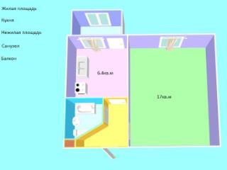 Купить квартиру по адресу: Черкесск г ул Зеленая 1