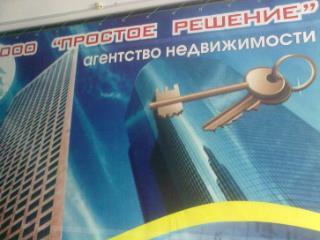 Продажа квартир: 2-комнатная квартира, Иркутская область, Шелехов, Школьная ул., 88, фото 1