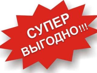 Продажа квартир: 1-комнатная квартира, Челябинск, ул. Трашутина, 19, фото 1