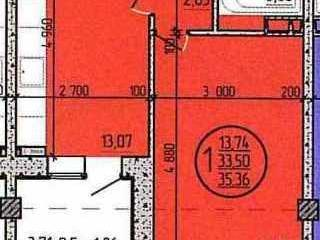 Продажа квартир: 1-комнатная квартира, Краснодар, ул. им Селезнева, фото 1
