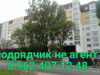 Продажа квартир: 1-комнатная квартира, Ставрополь, Октябрьская ул., 202, фото 1
