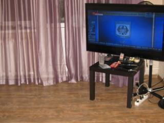Продажа квартир: 2-комнатная квартира, Московская область, Можайск, Юбилейная ул., 1, фото 1