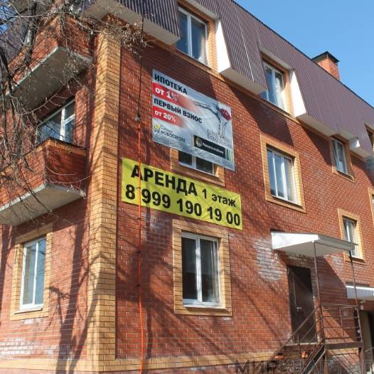 Продам квартиру в новостройке Ульяновск, Красноармейская ул., 152а