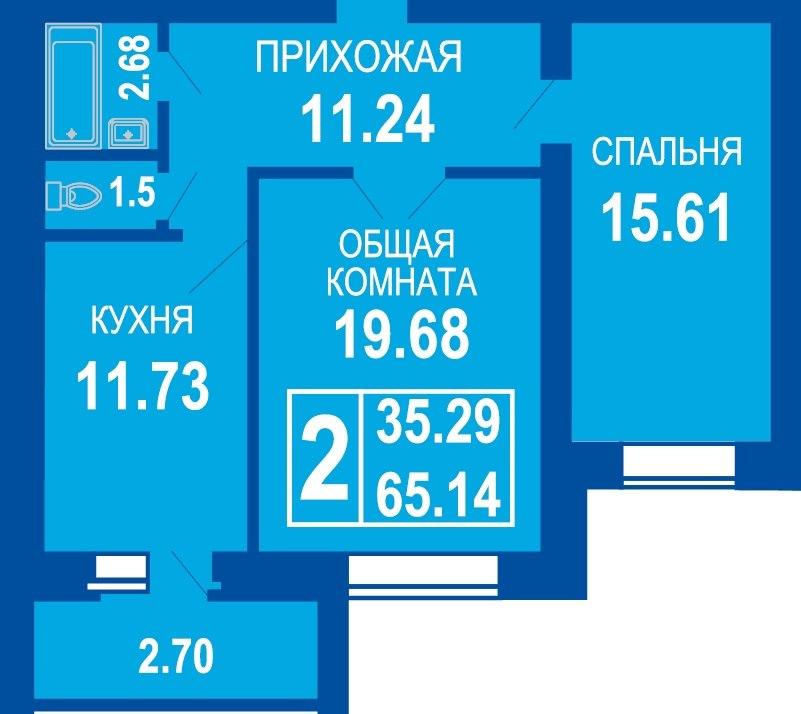 Продажа квартир: 2-комнатная квартира в новостройке, Оренбург, пр-кт Братьев Коростелевых, 68/1, фото 1