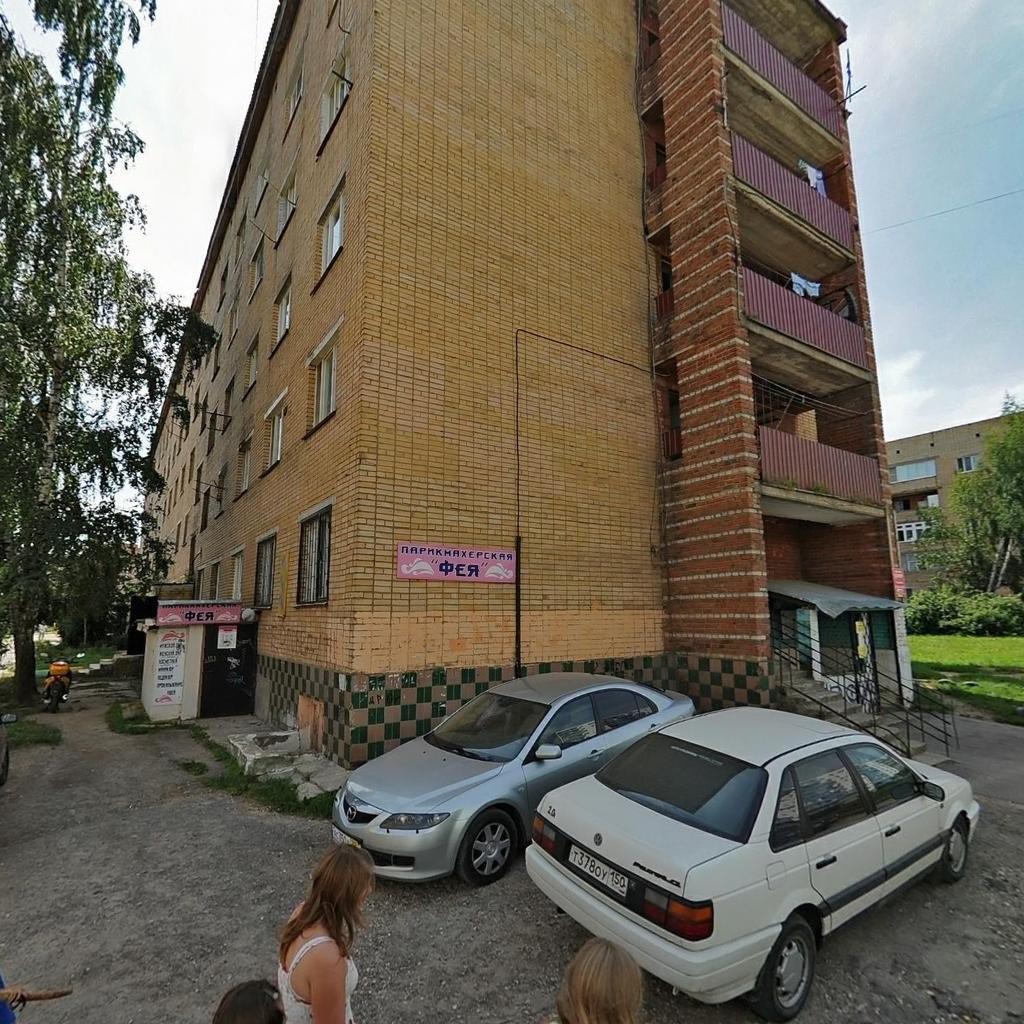 Продажа квартир: 2-комнатная квартира, Московская область, Можайск, ул. Мира, 6кБ, фото 1
