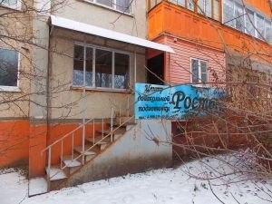Продажа квартир: 1-комнатная квартира, Липецкая область, Усмань, ул. Ленина, 93, фото 1