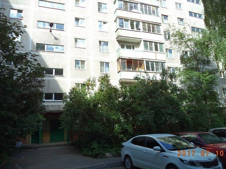 Продажа квартир: 2-комнатная квартира, Московская область, Коломна, б-р 800-летия Коломны, 12, фото 1