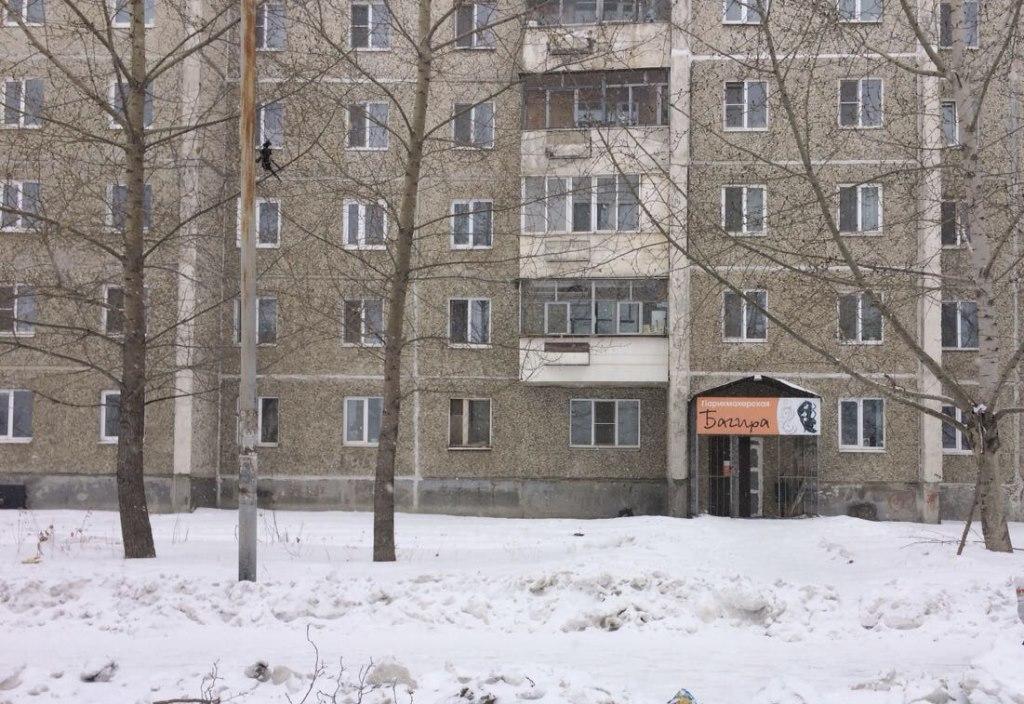 Продажа квартир: 3-комнатная квартира, Свердловская область, Ревда, ул. Павла Зыкина, 8, фото 1