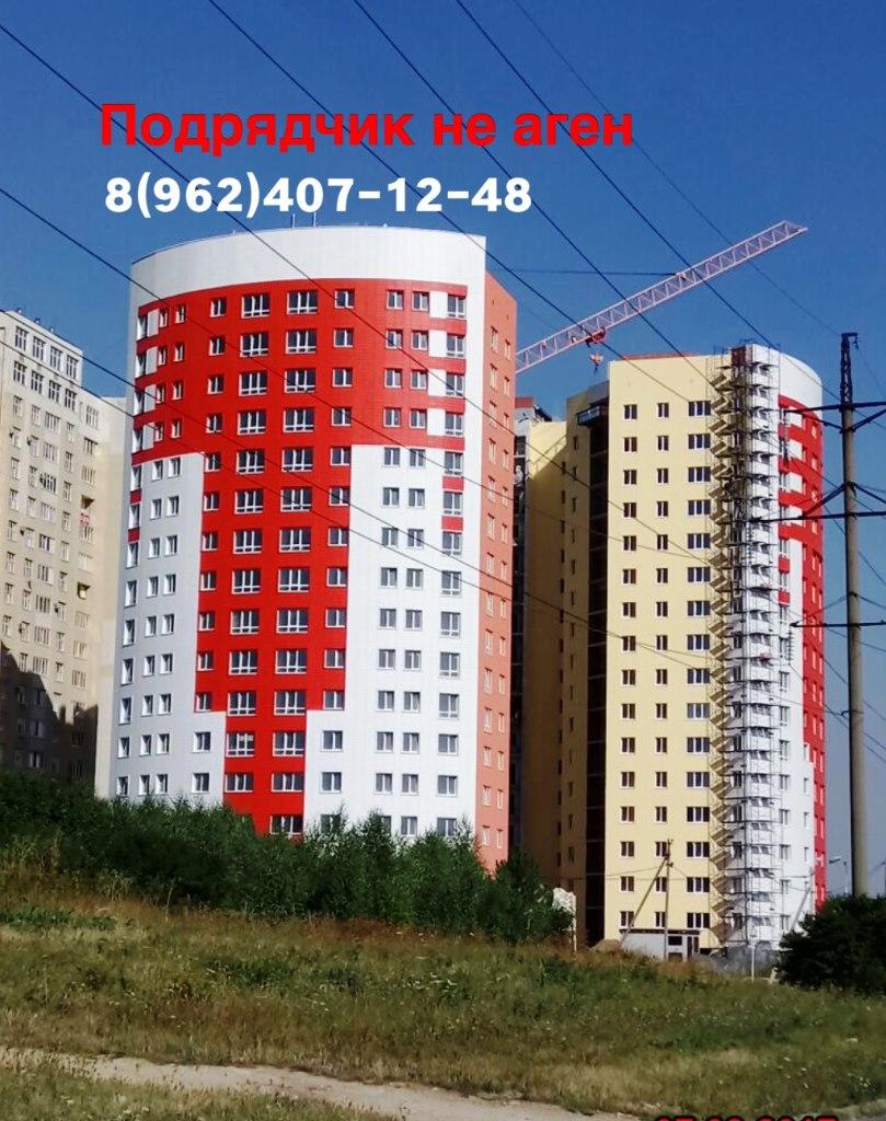 Продажа квартир: 1-комнатная квартира, Ставрополь, ул. Доваторцев, 77, фото 1