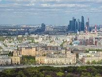 Топ−10 дорогих районов Москвы: лидируют Хамовники и Якиманка