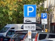 Как получить парковочное место карендной квартире
