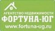 Фортуна-Юг