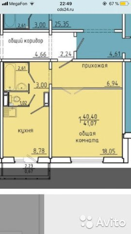 редуслим в аптеке красноярск вторичное жилье