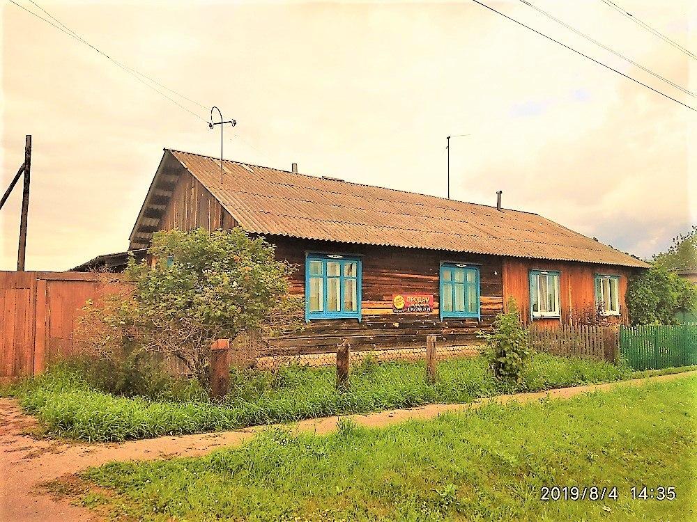 Картинки свердловской области деревни мартынова