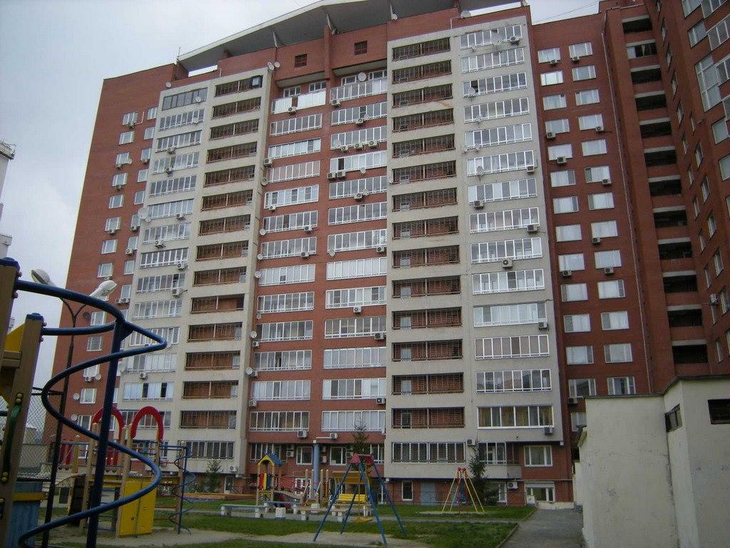 недвижимость Екатеринбурга
