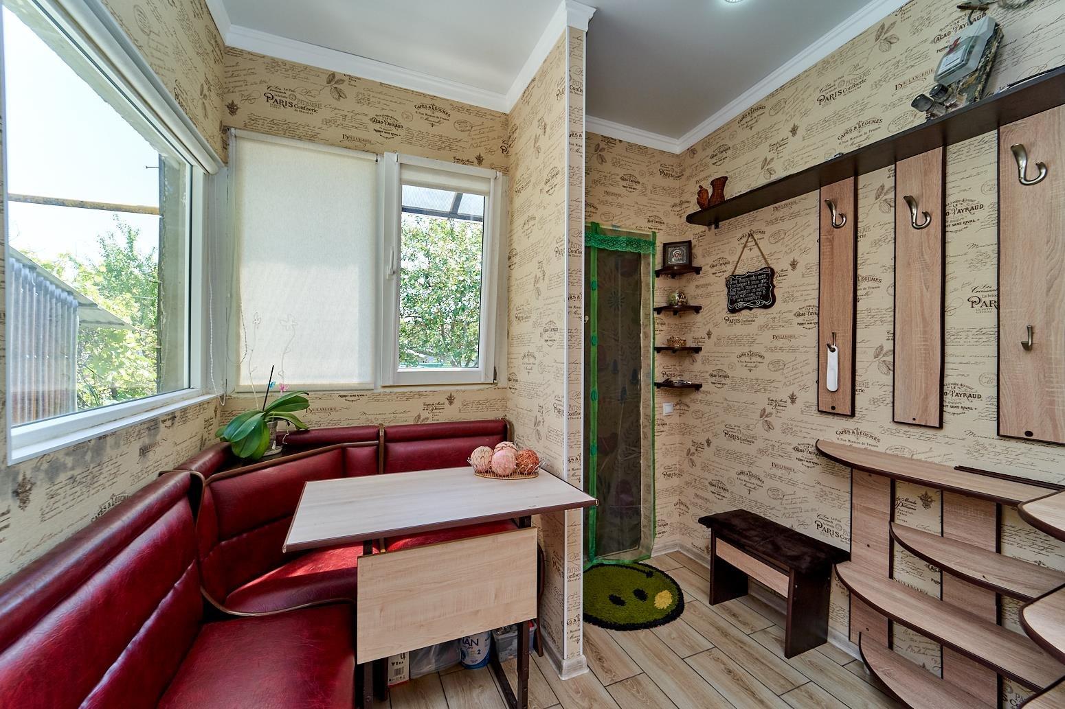 купить однокомнатную квартиру в Краснодаре